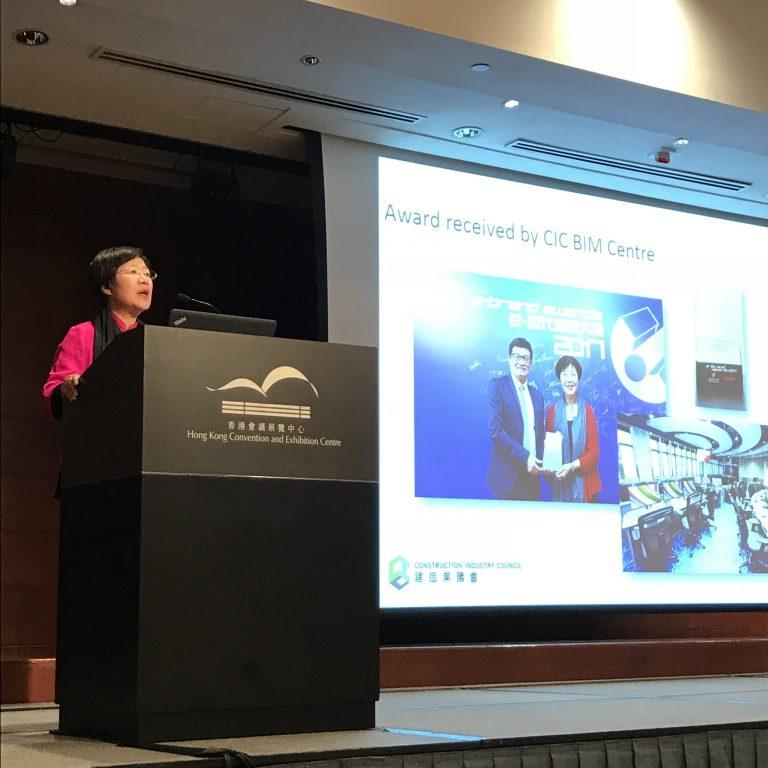 HK_Conference_1.jpg